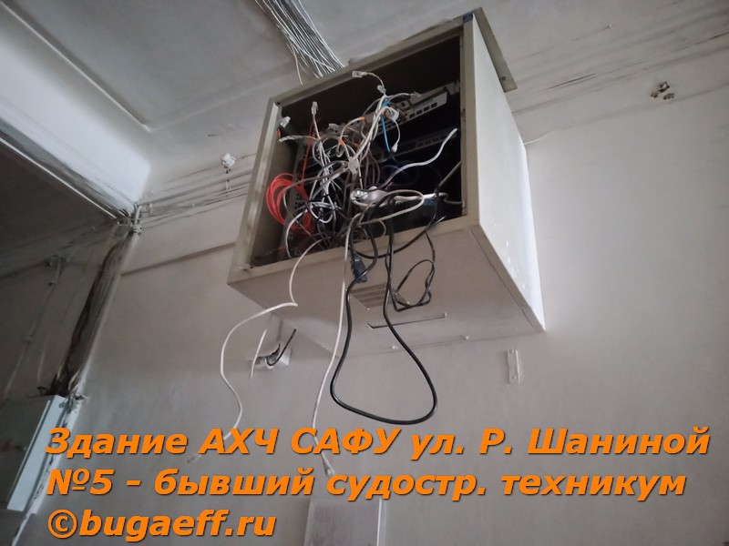 img20210218123006