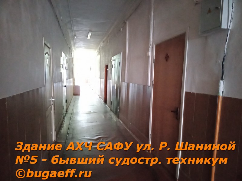 img20210218123041
