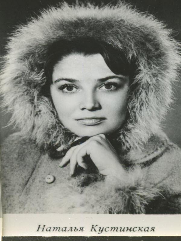 kustinskaya