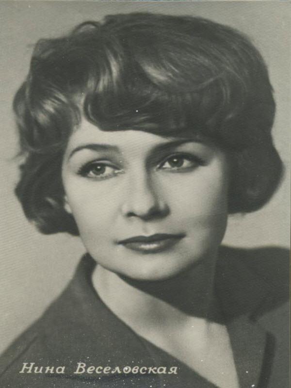 veselovskaya