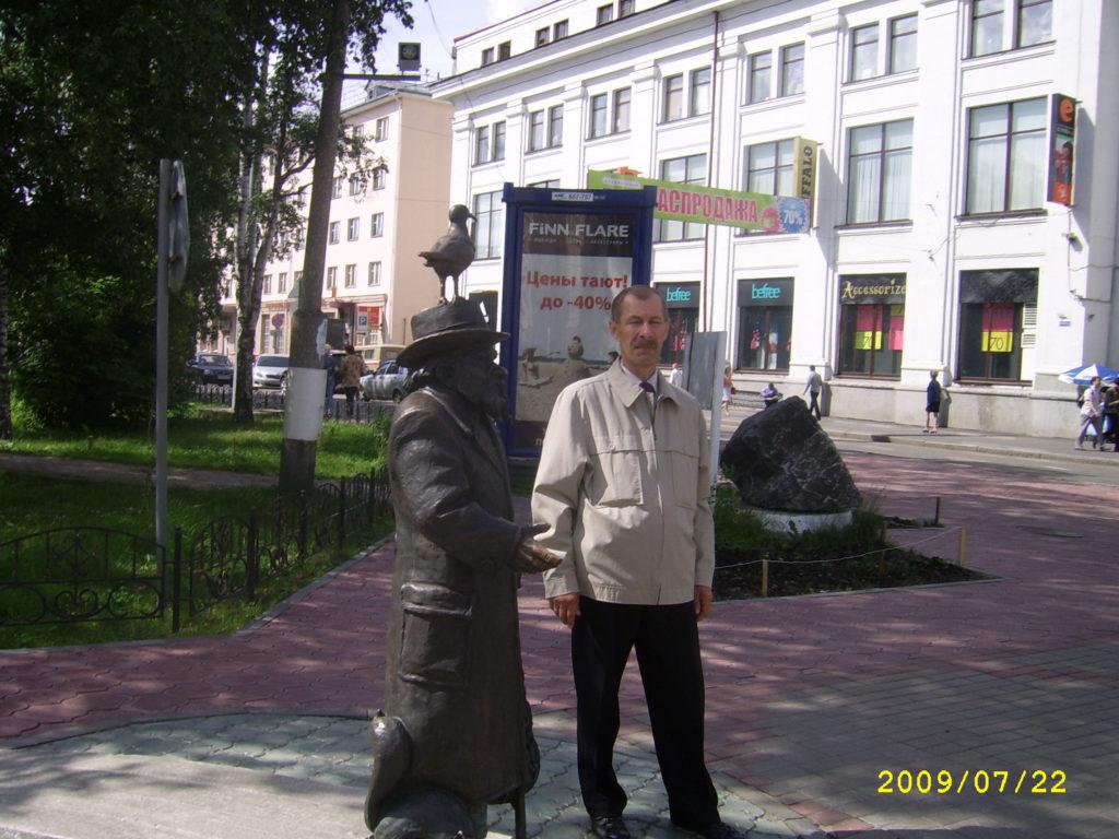 Я у памятника Писахову