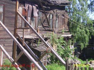 Stoi Opasnaya zona