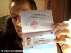 Ya s pasportom