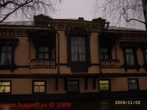 Surkova dom
