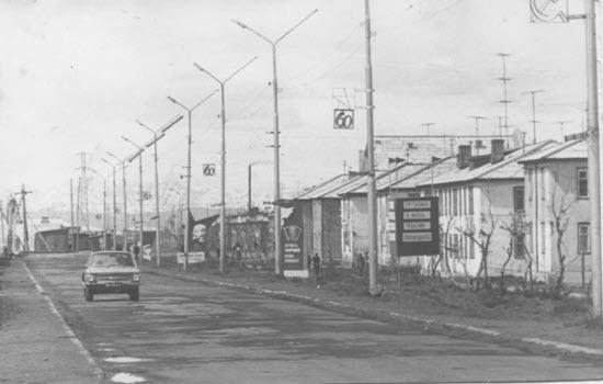 Ust_ Kamchatsk _1977