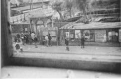 1941_Troitski