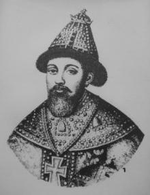 Mikhail_Fedorovich