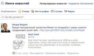 Lenta_novostey