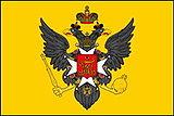 160px-Pavlovsk_city_flag