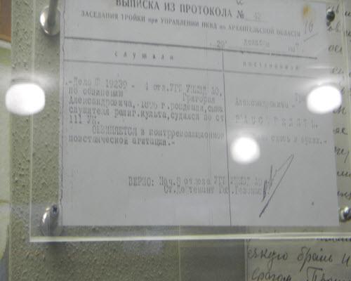 DSCN7866