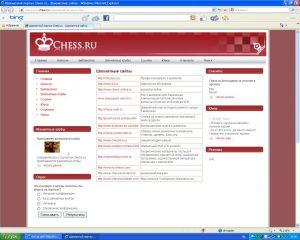 chess.ru