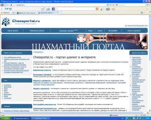 chessportal.ru