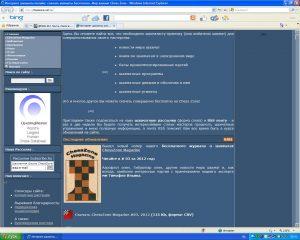 chesszone.net.ru