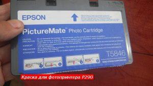 DSCN4162