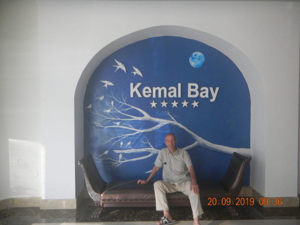 Kemal Bay