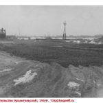 Архангельская ТЭЦ 1964г.