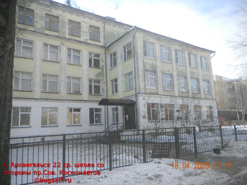 22 школа фасад