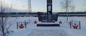 Памятник жителям 26 лесозавода