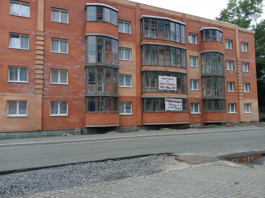 пр. Новгородский