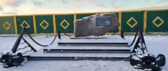 памятник сев. конвоям