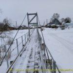 мост к Заречной