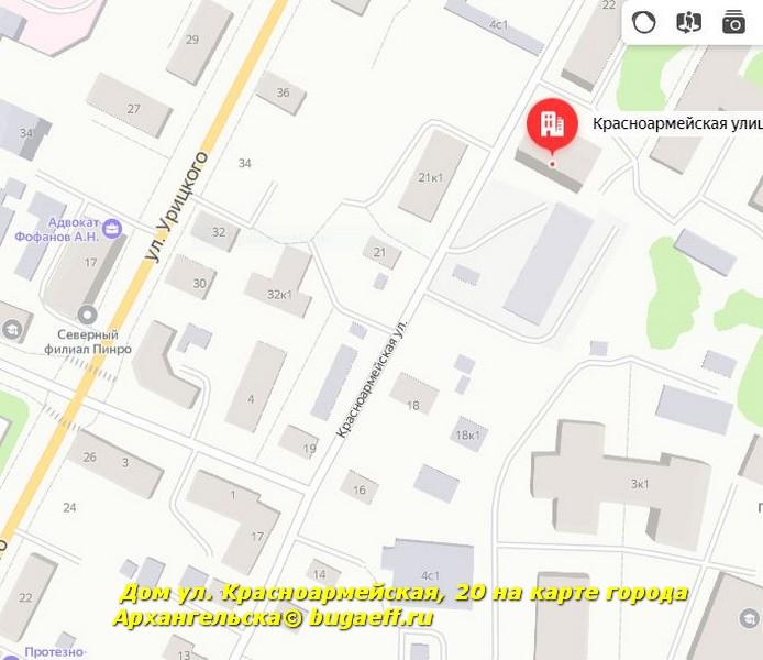 Красноармейская улица на карте города